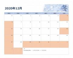 季節の写真カレンダー1_page-0001 (1)
