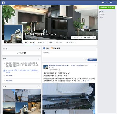 facebook_l